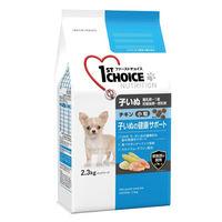 1st CHOICE(ファーストチョイス) ドッグフード 1歳までの幼犬用 幼犬の健康をサポート チキン 小粒 2.3kg 1袋 アース・ペット