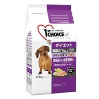 1st CHOICE(ファーストチョイス) ドッグフード 7歳以上の高齢犬用 ダイエット チキン 小粒 2.7kg 1袋 アース・ペット