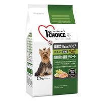 1st CHOICE(ファーストチョイス) ドッグフード 10歳以上の高齢犬用 ハイシニア チキン 小粒 2.3kg 1袋 アース・ペット