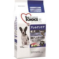 1st CHOICE(ファーストチョイス) ドッグフード 1歳以上の成犬用 アレルゲンケア 白身魚&ライス 小粒 1.8kg 1袋 アース・ペット