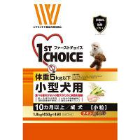 1st CHOICE(ファーストチョイス) ドッグフード 10ヶ月以上の成犬用 5kg以下の小型犬用 チキン 小粒 1.8kg 1袋 アース・ペット