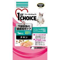 1st CHOICE(ファーストチョイス) キャットフード 1歳以上の成猫用 下部尿路の健康維持 毛玉ケア チキン 530g 1袋 アース・ペット