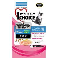 1st CHOICE(ファーストチョイス) キャットフード 10歳以上の高齢猫用 下部尿路・腎臓の健康維持 毛玉ケア チキン 530g 1袋 アース・ペット
