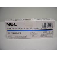 PR-L5600C-18