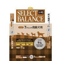 セレクトバランス ドッグフード シニア 7才以上の高齢犬用 ラム 小粒 7kg 1袋 ベッツ・チョイス・ジャパン