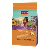 HALO(ハロー) ドッグフード アダルト 1~6才位の成犬 小粒 ヘルシーチキン 900g 1袋 ベッツ・チョイス・ジャパン