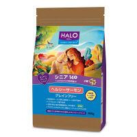 HALO(ハロー) ドッグフード シニア14+ 14才位からの超高齢犬 小粒 ヘルシーサーモン 900g 1袋 ベッツ・チョイス・ジャパン