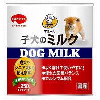 ビタワン マミール 子犬のミルク 250g 1個 日本ペットフード