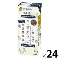 マルサンアイ マルサンアイ タニタカフェ(R)監修 オーガニック 無調整豆乳 200ml 1箱(24本)