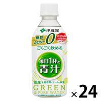 伊藤園 ごくごく飲める 毎日1杯の青汁 350g 1箱(24本)