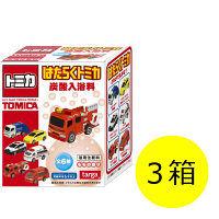 トミカ入浴玉 はたらくトミカ 1セット(3箱) タルガ