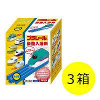 プラレール入浴玉 新幹線大好き 1セット(3箱) タルガ
