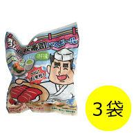 消しゴムバスボール 回転寿司 1セット(3袋) エスケイジャパン