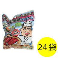 消しゴムバスボール 回転寿司 1セット(24袋) エスケイジャパン