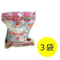 消しゴムバスボール スイーツ 1セット(3袋) エスケイジャパン