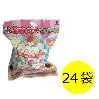 消しゴムバスボール スイーツ 1セット(24袋) エスケイジャパン
