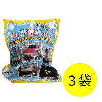 JR新幹線 バスボール 1セット(3袋) エスケイジャパン