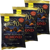 クリート カカオ70%アーモンドチョコレート 1セット(3袋入)