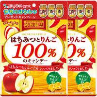 扇雀飴 はちみつとりんご100%のキャンデー 1セット(2袋入)