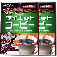 扇雀飴 ダイエットコーヒー 1セット(2袋入)