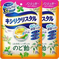 モンデリーズジャパン キシリクリスタルシトラスハーブミントのど飴 1セット(2袋入)