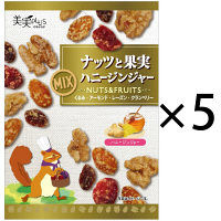 福楽得 ナッツと果実ハニージンジャー 1セット(5袋入)