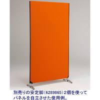 林製作所 ジップリンクII 高さ1850×幅1000 オレンジ YSNP-100L-OR (直送品)