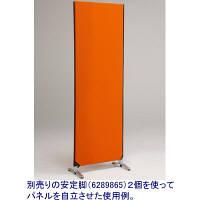 林製作所 ジップリンクII 高さ1850×幅700 オレンジ YSNP-70L-OR (直送品)
