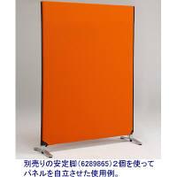 林製作所 ジップリンクII 高さ1615×幅1200 オレンジ YSNP-120M-OR (直送品)