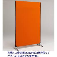 林製作所 ジップリンクII 高さ1615×幅1000 オレンジ YSNP-100M-OR (直送品)
