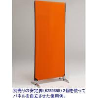 林製作所 ジップリンクII 高さ1615×幅700 オレンジ YSNP-70M-OR (直送品)
