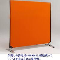 林製作所 ジップリンクII 高さ1200×幅1200 オレンジ YSNP-120S-OR (直送品)
