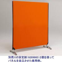 林製作所 ジップリンクII 高さ1200×幅1000 オレンジ YSNP-100S-OR (直送品)