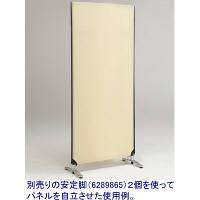 林製作所 ジップリンクII 高さ1200×幅700 ベージュ YSNP-70S-BE (取寄品)