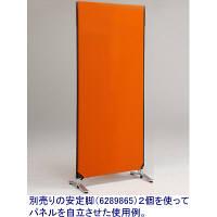 林製作所 ジップリンクII 高さ1200×幅700 オレンジ YSNP-70S-OR (直送品)