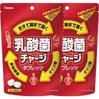 カバヤ 乳酸菌チャージタブレッツ 2袋