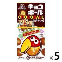 森永製菓 28gチョコボールピーナッツ 22871 1セット(5個入)