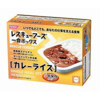 ホリカフーズ レスキューフーズ 一食ボックス カレーライス 699209