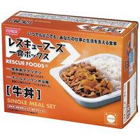 ホリカフーズ レスキューフーズ 一食ボックス 牛丼 699213