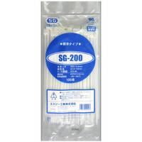 SG(エスジー工業) 屋内用 ケーブルタイ 白 200mm SG-200 1セット(500本:100本入×5パック)