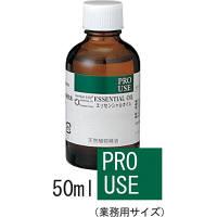 生活の木 エッセンシャルオイル 和精油 薄荷(ハッカ)50ml 08-434-2500 (直送品)