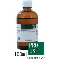 生活の木 エッセンシャルオイル レモングラス精油100ml 08-435-3400 (直送品)