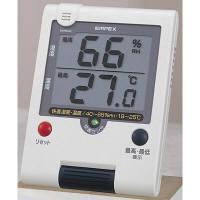 デカデジUD快適モニター 20-5950 エンペックス (直送品)