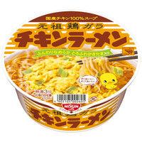 日清食品 日清チキンラーメンどんぶり 1箱(12食入)