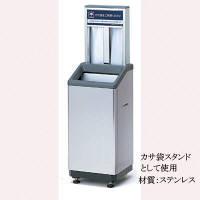 河淳 カサ袋スタンド381S AA005 (直送品)