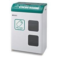 河淳 スチール缶回収ボックスS62 AA885 (直送品)
