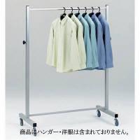 河淳 角パイプハンガーカート BE228 (直送品)