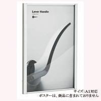 河淳 ポスターサインフレームA1S B1 AB209 (直送品)