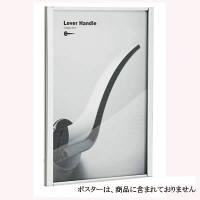 河淳 ポスターサインフレームA2S B2 AB218 (直送品)
