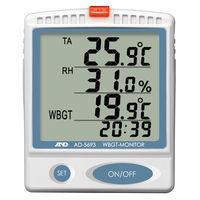 エー・アンド・デイ 卓上・壁掛け型熱中症指数モニター AD-5693 1台 (直送品)